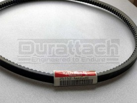 Yanmar V-Belt #25152-003500 - Ships for One Penny!