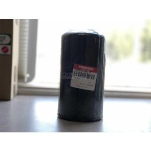 Genuine OEM Yanmar Hydraulic Oil Filter #1A8275-48310 - FREE Shipping!